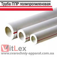 Труба ППР полипропиленовая для отопления и горячей воды