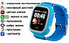 Детские смарт часы Q90 Gsm, sim, Sos,Tracker Finder Smart Watch Синие, фото 4