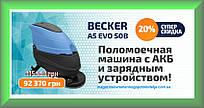 Поломоечная машина аккумуляторная BECKER A5 EVO 50B  в комплекте с зарядным устройством и АКБ (105 АН)