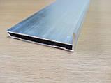 Алюминиевый плинтус скрытого монтажа S 58 мм  (крашенный), фото 8