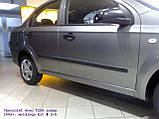 Молдинги на двери для Сhevrolet Aveo T250 седан, ZAZ Vida седан 2006+, фото 5