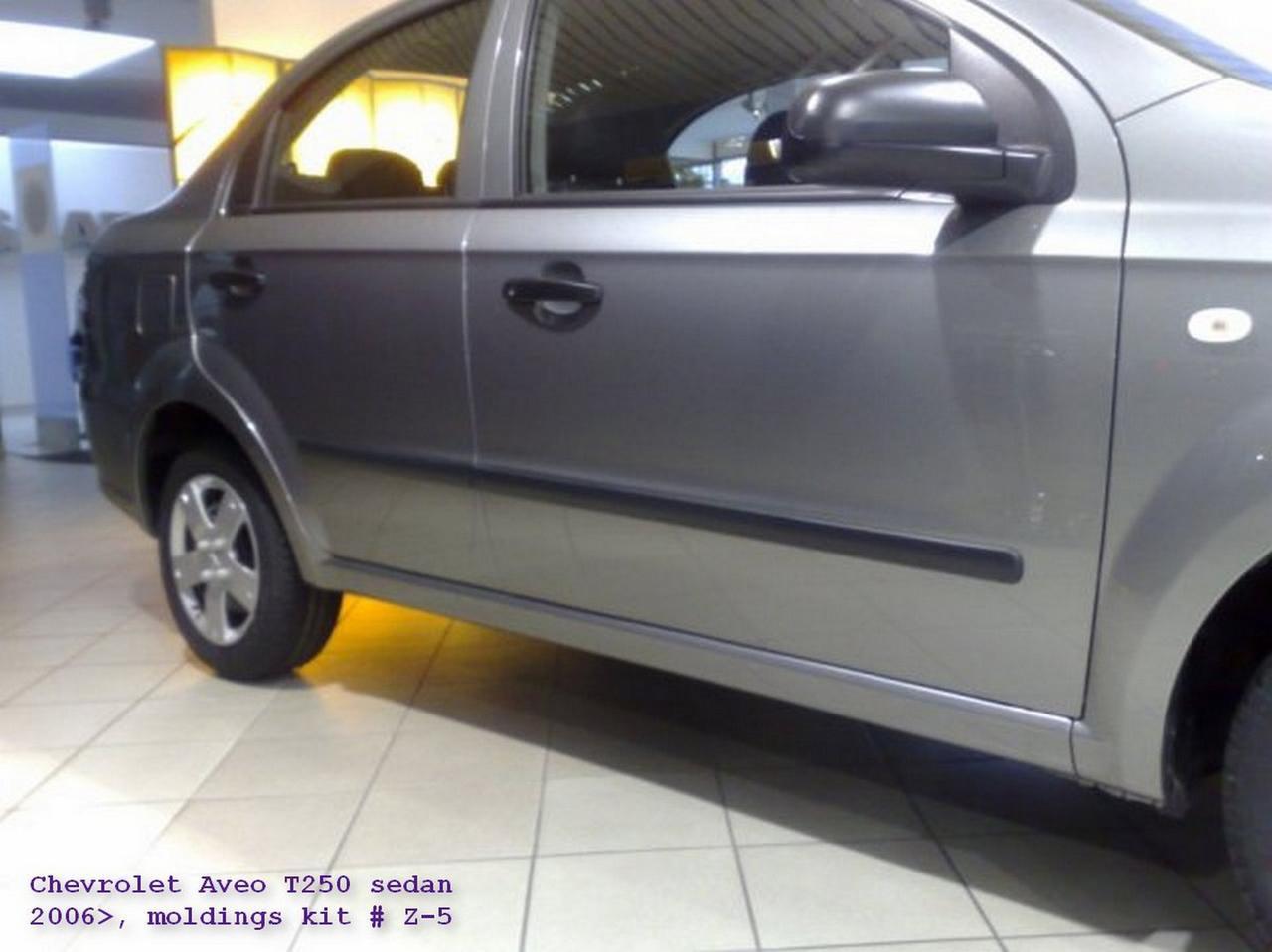 Молдинги на двери Сhevrolet Aveo T250 седан, ZAZ Vida 2006> door mouldings