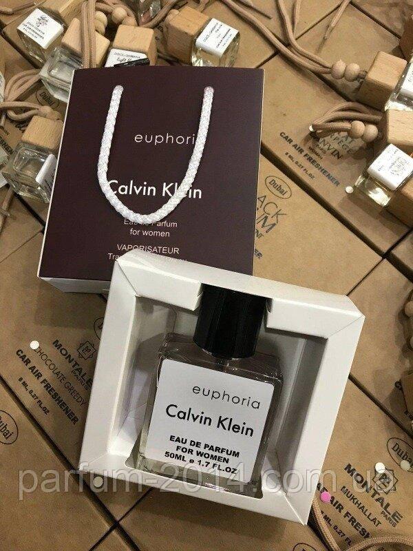 Мини парфюм в подарочной упаковке 50 ml NEW (реплика)