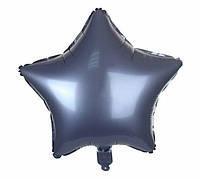 Шарик фольгированный звезда Синяя сатин