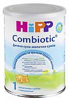 Детская сухая молочная смесь HiPP Combiotic 1, 350 г