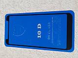 Защитное 5D  стекло Full Glue Samsung J8  2018 (черн), фото 2