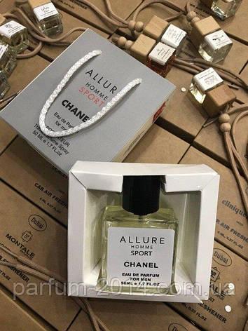 Мини парфюм Chanel Allure Homme Sport в подарочной упаковке 50 ml NEW (реплика), фото 2
