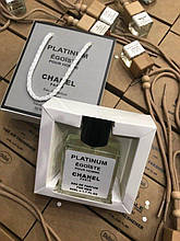 Мини парфюм Chanel Egoiste Platinum в подарочной упаковке 50 ml NEW (реплика)