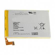 Аккумулятор Sony LIS1509ERPC для Sony C5302, C5303, C5306 Xperia SP 2300mAh