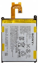 Акумулятор Sony LIS1543ERPC для Sony D6502, D6503 Xperia Z2 3200 mAh