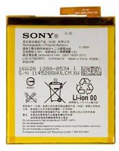 Акумулятор Sony LIS1576ERPCAGPB014-A001 для Sony E2303, E2306, E2312, E2333, E2353, E2363 Xperia M4 Aqua 2400mAh