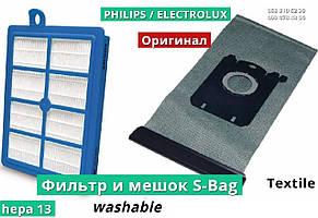 Филипс оригинал выходной моющийся фильтр Нера 13 и мешок S bag многоразовый для пылесоса fc9170/01, fc9174/01