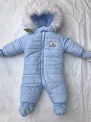 Зимний цельный комбинезон для новорожденных младенцев Голубой Размеры 62 68 74