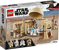 Lego Star Wars Хижина Оби-Вана Кеноби 75270