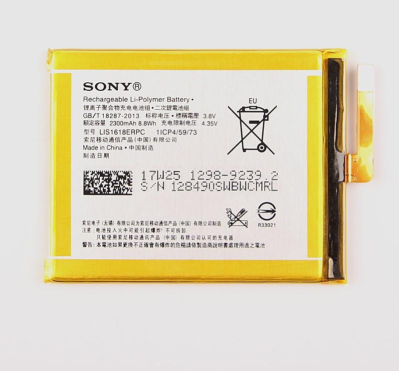 Аккумулятор Sony LIS1618ERPC для Sony Xperia XA/Sony Xperia XA1 (MB_723332466)