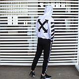 Мужской спортивный костюм Off White (демисезонный спорт. костюм), фото 3