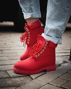 Ботинки в стиле Timberland (Termo)