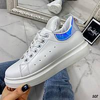 Белые кроссовки для женщин