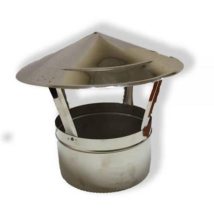 Фабрика ZIG Грибок для дымохода нержавейка D-130 мм толщина 0,6 мм, фото 2