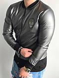 Мужская куртка бомбер David Gerenzo, фото 3