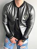 Мужская куртка бомбер David Gerenzo, фото 4