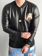 Чоловіча куртка-бомбер David Gerenzo