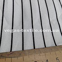 Ткань Креп Костюмка Барби( Белый в черную полосу )