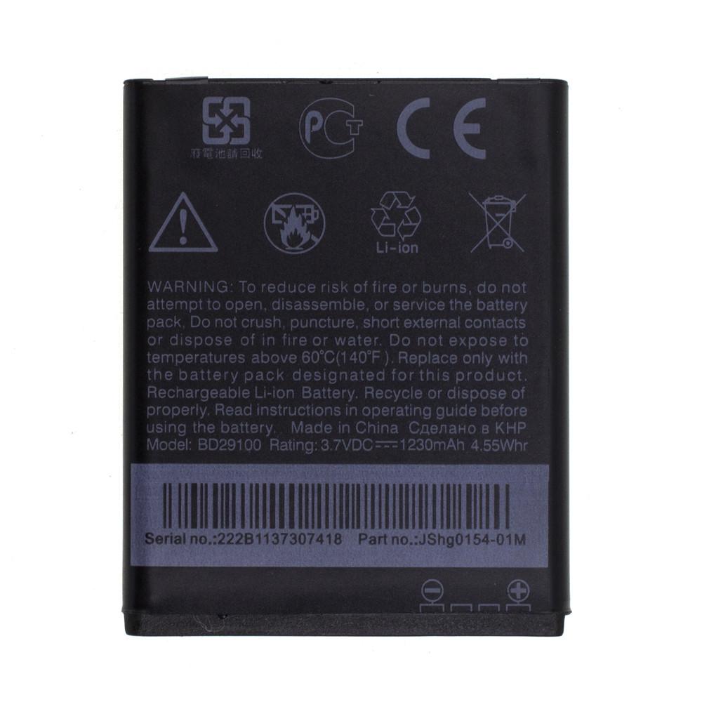 Аккумулятор BD29100 для HTC Wildfire S G13, A510c, A510e, Explorer A310e, HD3 HD3 T8698 1230 mAh (00919)