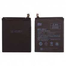 Аккумулятор Xiaomi BM37 для Xiaomi Mi5s Plus 3700mAh