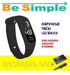Ручные часы Led Watch (№2)