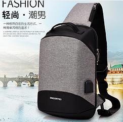 Нагрудная молодежная городская сумка-слинг / сумка через плечо с USB-портом для зарядки устройств