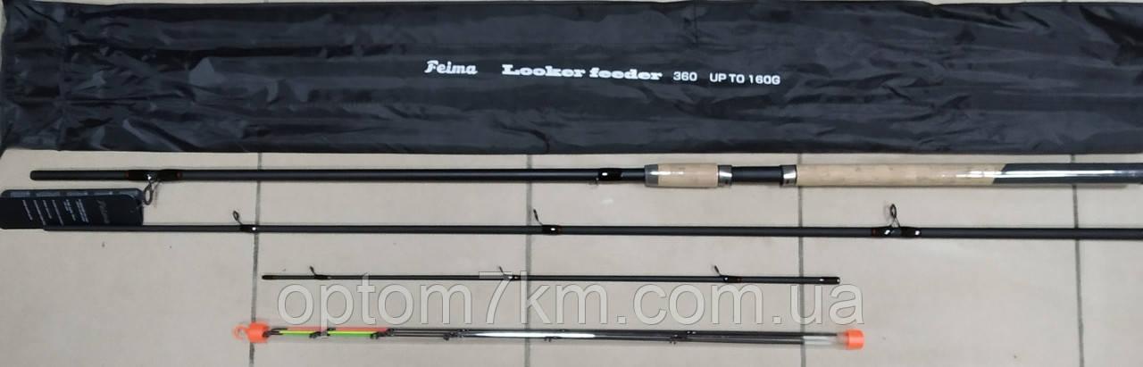 Фидерное удилище Feima Looker Feeder 160g  3.9m