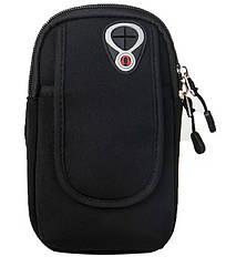 """Чохол-сумка неопренова для телефону (5.0"""" / 6.0"""") на руку / передпліччя (вело / біг / туризм / рибалка) МАКС (до 6.0""""), ЧОРНИЙ"""