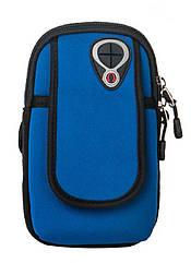 """Чохол-сумка неопренова для телефону (5.0"""" / 6.0"""") на руку / передпліччя (вело / біг / туризм / рибалка) МАКС (до 6.0""""), СИНІЙ"""