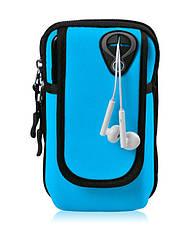 """Чохол-сумка неопренова для телефону (5.0"""" / 6.0"""") на руку / передпліччя (вело / біг / туризм / рибалка) МАКС (до 6.0""""), БЛАКИТНИЙ"""