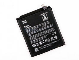 Аккумулятор Xiaomi BN43 для Xiaomi Redmi Note 4X 4000mAh
