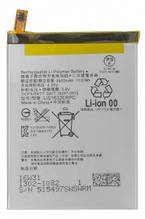 Аккумулятор Sony LIS1632ERPC для F8331 Xperia XZ, F8332 Xperia XZ Dual, G8231 Xperia XZs, G8232 2900 mAh