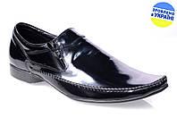 Мужские туфли гор. комфорт artsah rio-1л весенние
