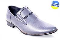 Мужские туфли классика intershoes 13v186 весенние , фото 1