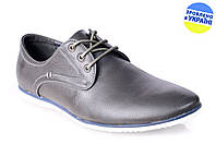 Мужские туфли гор. комфорт intershoes 13v199 весенние , фото 1