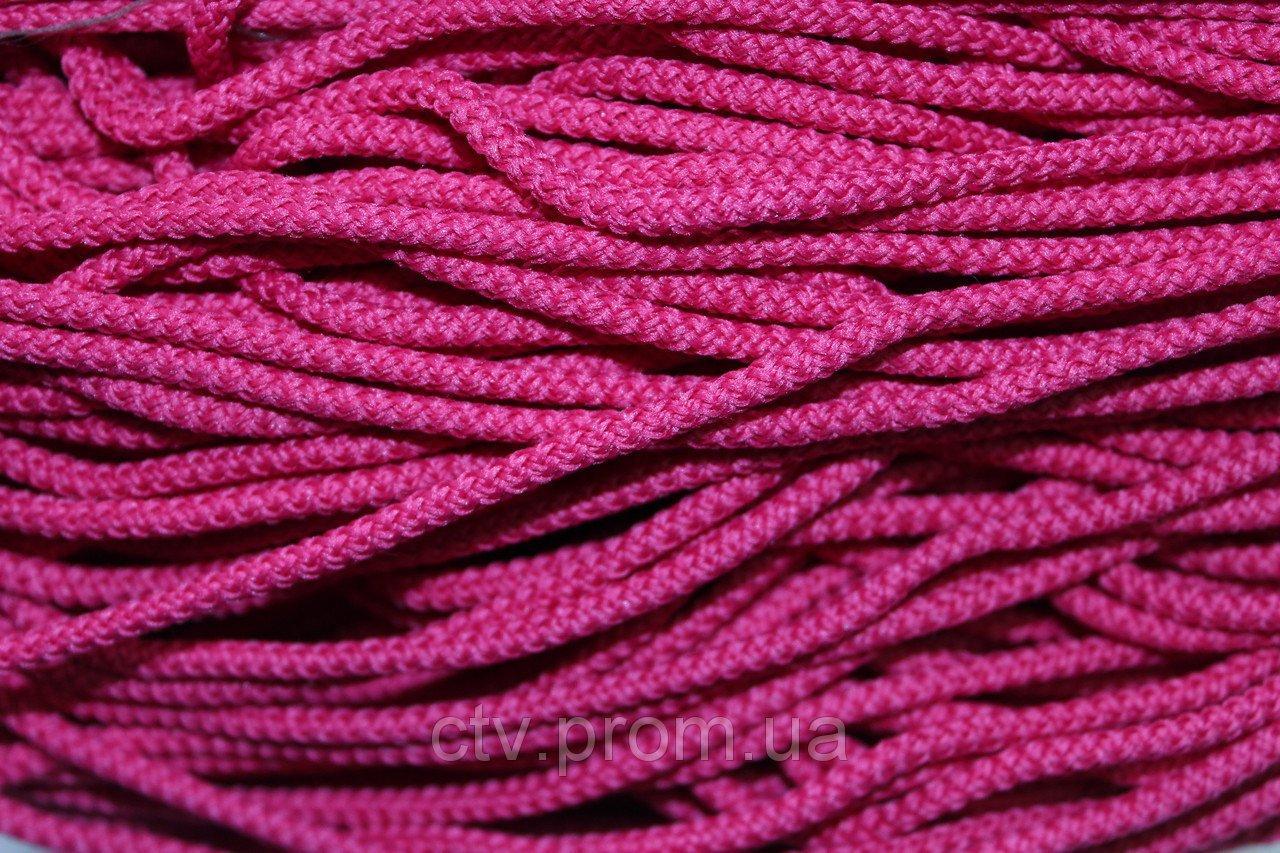 Полиэфирный шнур для вязания, 3 мм, малина