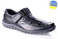 Мужские туфли гор. комфорт mida 13785ч весенние , фото 1
