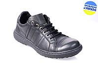 Мужские туфли гор. комфорт mida 11403ч весенние , фото 1