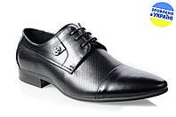 Мужские туфли классика intershoes 13v144 весенние , фото 1