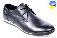 Мужские туфли спорт prime 470ч весенние