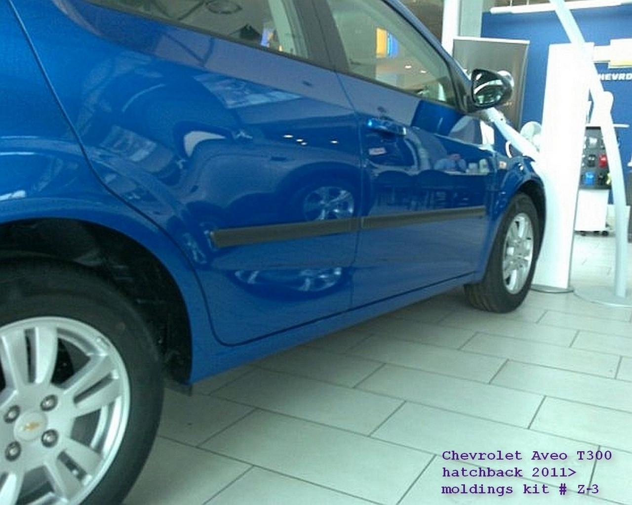 Сhevrolet Aveo T300 5dr 2011> door mouldings