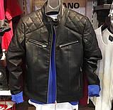 Мужская кожаная куртка (кожанка) Black , S, фото 2