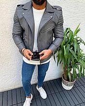 Чоловіча шкіряна куртка-косуха Gray, S