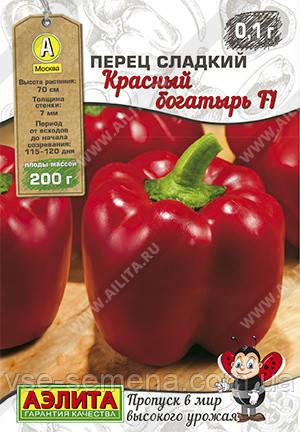 Перец Красный богатырь F1 0,1 г (Аэлита)