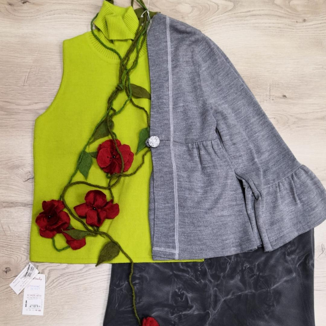 Костюм  жакет вязанный , американка и юбка цена  600 грн